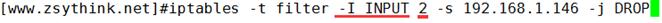 《【转】iptables规则管理》